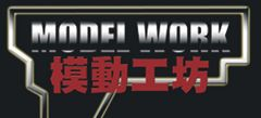 MWC Model workshop