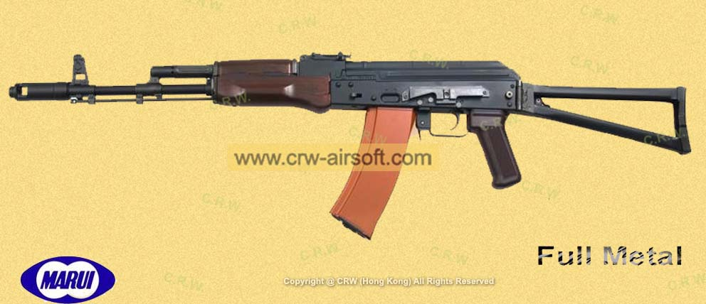 Aks74n With Recoil Engine Airsoft Aeg By Marui