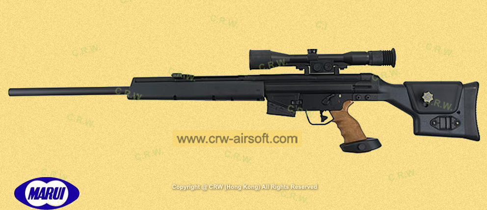Marui Psg 1 Airsoft Aeg With Scope
