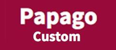 Papago Custom